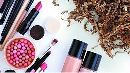 美妆、化妆品包装盒如何在运送途中更好的保护产品