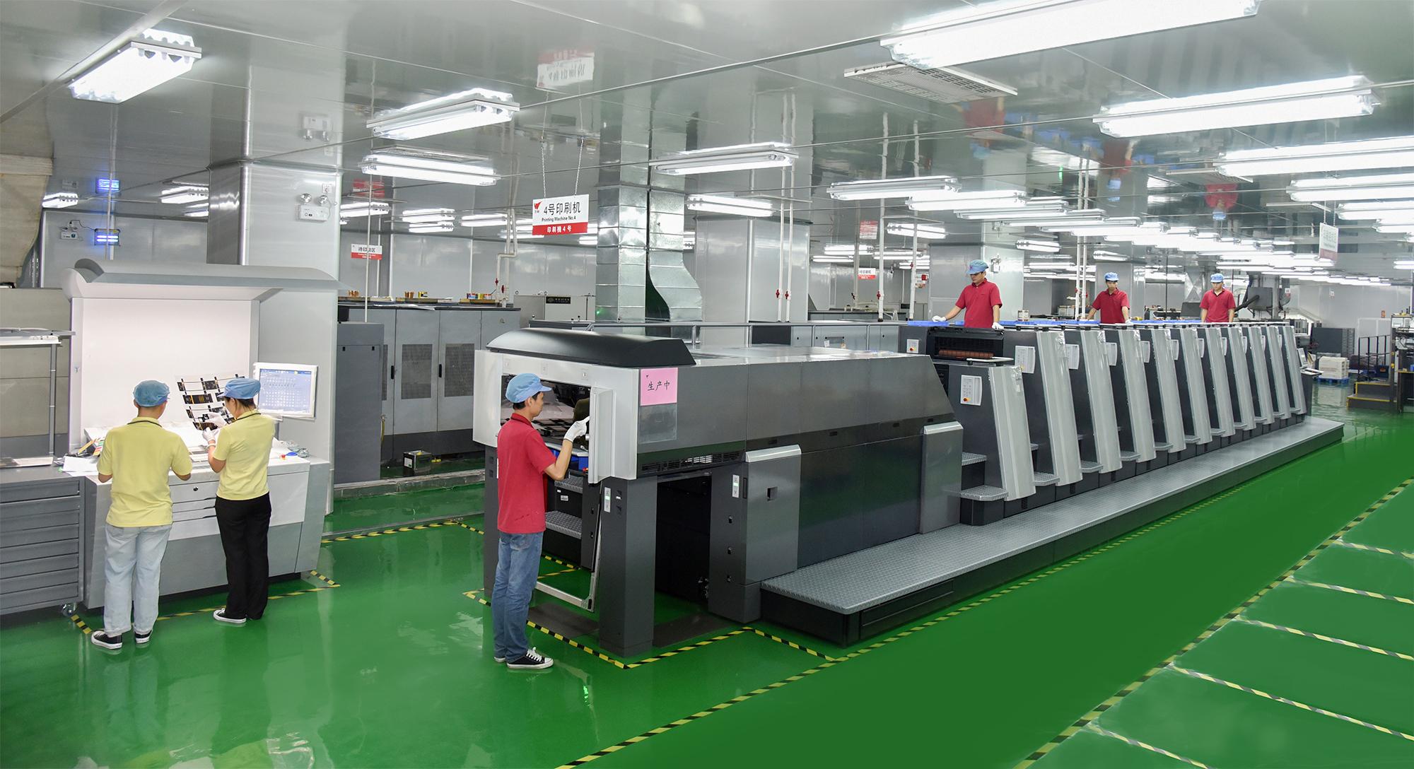 德国原装全自动生产线