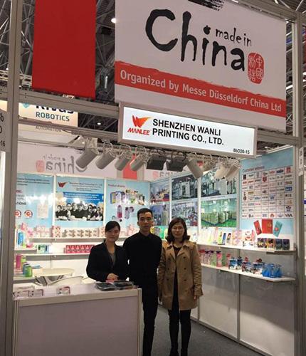 万利科技受邀参加德国杜塞尔多夫国际包装展INTERPACK