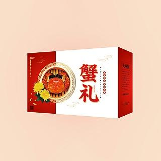 大闸蟹食品礼盒包装盒