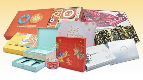礼品盒包装盒_01 (1)