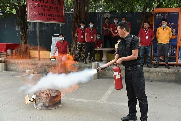 万利科技夏季消防演习