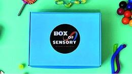 八月本月顾客:玩具制造商与他的包装盒