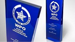 WPO宣布2021 年的包装培训课程