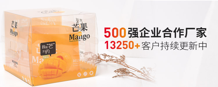 万利-500强企业合作厂家
