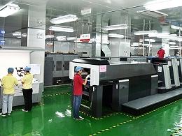 海德堡10+1色UV印刷机