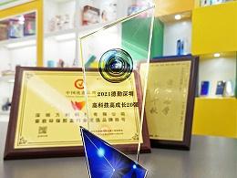 万利-中国年度影响力品牌