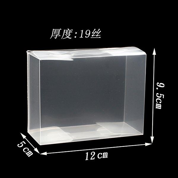 茶叶透明胶盒