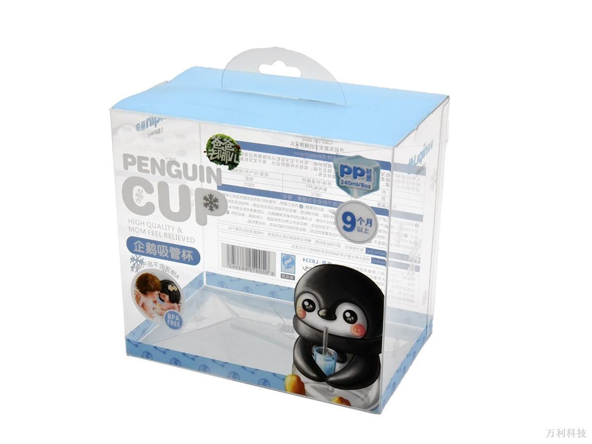 婴童包装盒定制
