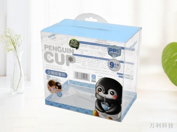 pvc包装盒定制